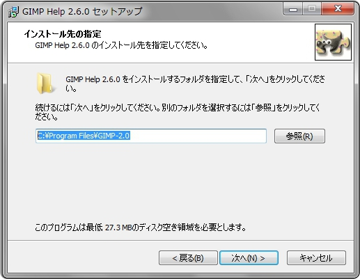 gimp-help-install-2.jpg