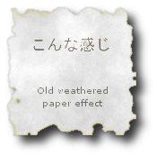 old-weathered-paper-effect.jpg