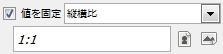 toolbox-select-fix-ratio.jpg