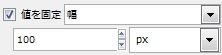toolbox-select-fix-width.jpg