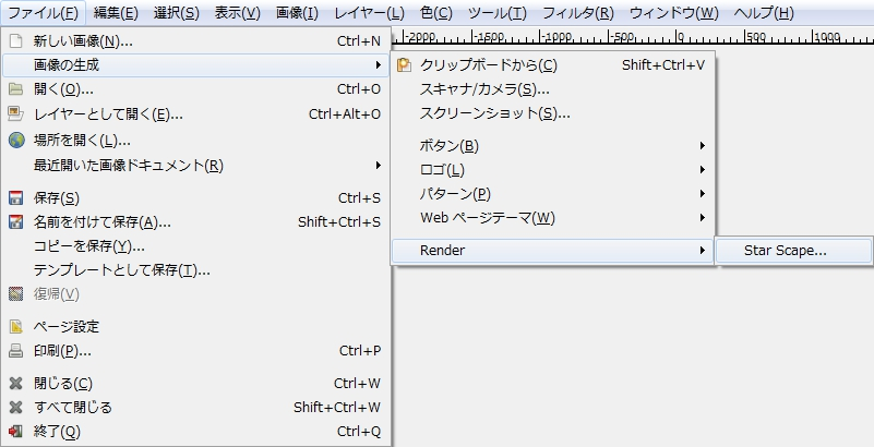 file-image-generation-render-space-scape-script.jpg