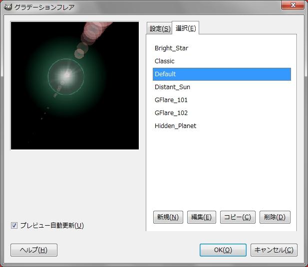 gradient-flare-select.jpg