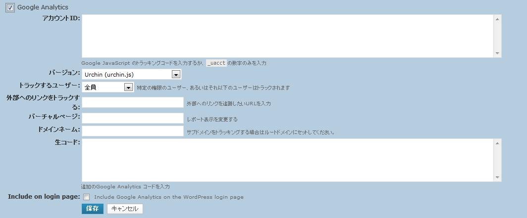 headspace-sitemodules-google-analytics.jpg