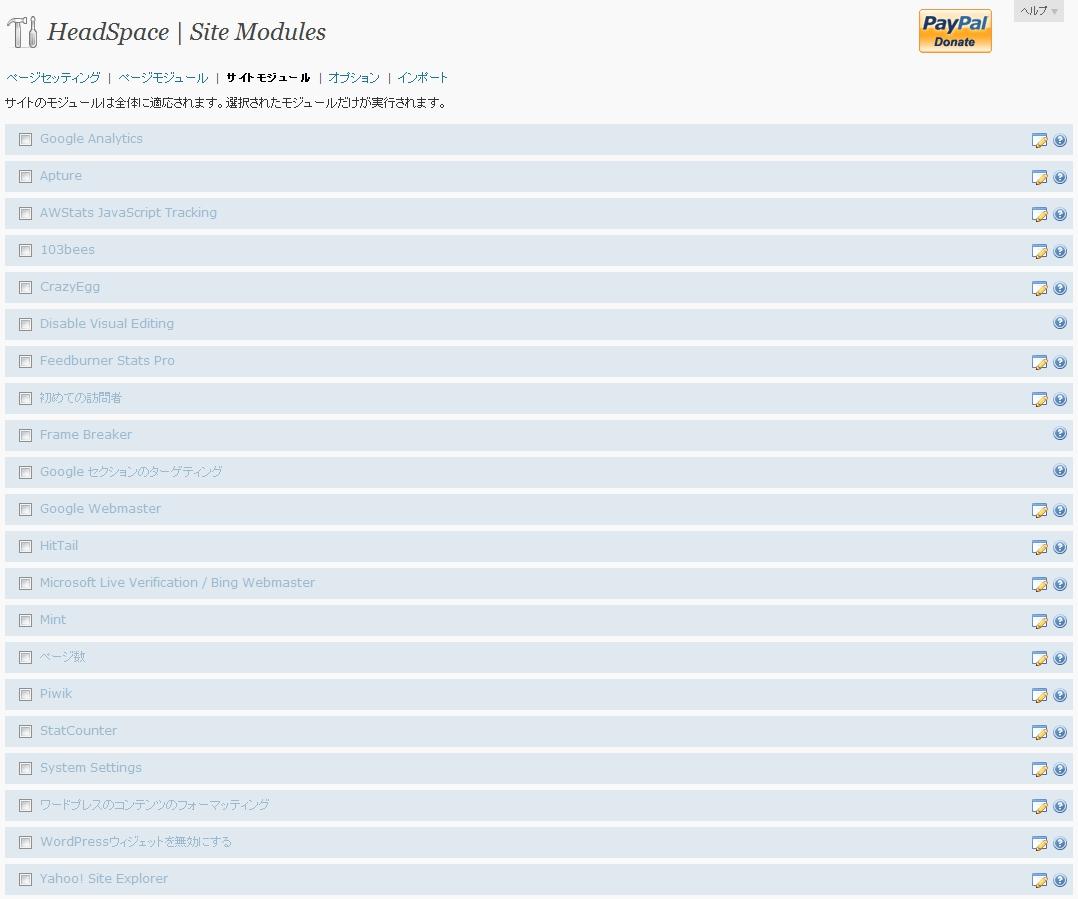 headspace-sitemodules.jpg