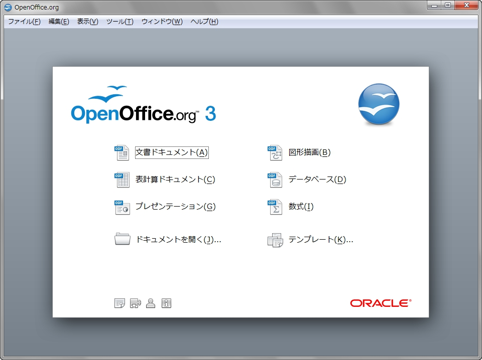openoffice-start.jpg