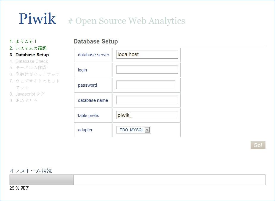 piwik-install-3-database-setup.jpg