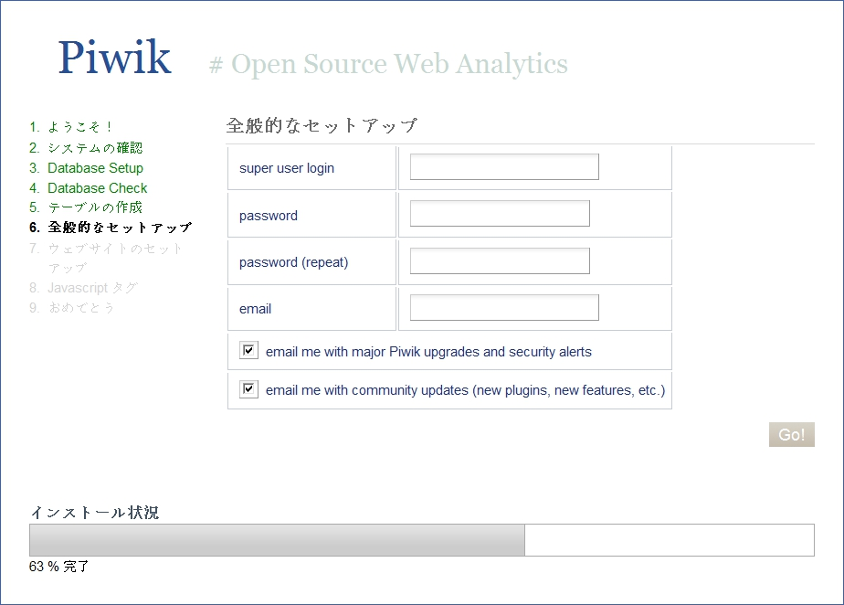 piwik-install-6-general-setup.jpg