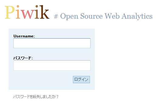 piwik-login.jpg
