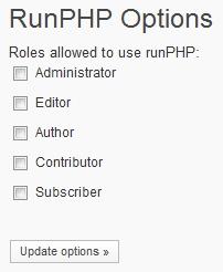runphp-options.jpg