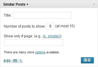 similar-posts-widget-settings.jpg