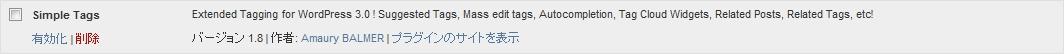 simple-tags-enabling.jpg