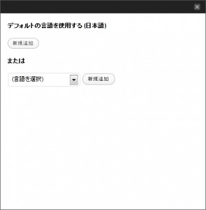 contact-form-7-edit-new-2.jpg