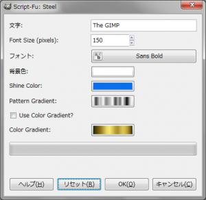 gimp-script-fu-steel-logo.png