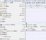 inkscape-edit-clone-create-clone.png