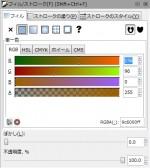 inkscape-fill-and-stroke-dialog-fill.jpg