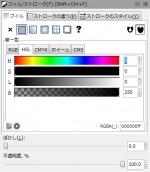 inkscape-fill-and-stroke-dialog-fill-black.jpg