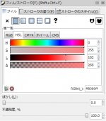 inkscape-fill-and-stroke-dialog-fill-ff8080ff.png