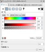 inkscape-fill-and-stroke-dialog-fill-ffd5d5ff.png