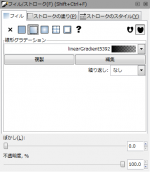 inkscape-fill-and-stroke-dialog-fill-gradation1.png