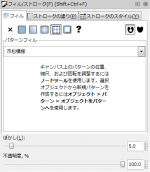 inkscape-fill-and-stroke-dialog-fill-pattern-checkered-feathering-5.png