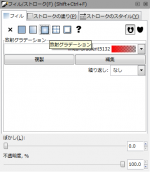 inkscape-fill-and-stroke-dialog-fill-radial-gradient.png