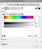 inkscape-fill-and-stroke-dialog-fill-white.jpg