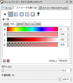 inkscape-fill-and-stroke-dialog-stroke-ff8080ff.png