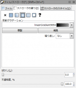 inkscape-fill-and-stroke-dialog-stroke-gradation.png