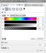 inkscape-fill-and-stroke-dialog-stroke-paint-000000ff.png
