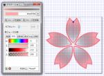 inkscape-icon-sakura-step-14.png