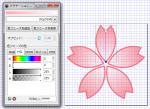 inkscape-icon-sakura-step-15.png