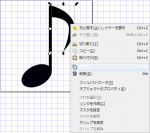 inkscape-icon-sixteenth-note-step-1.png