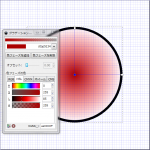inkscape-icon-sunflower-step-3.png