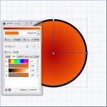 inkscape-icon-sunflower-step-4.png