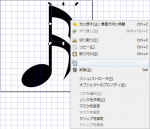 inkscape-icon-thirty-second-note-step-3.png