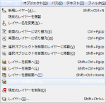 inkscape-layer-behind-all.png