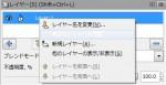 inkscape-layer-dialog-copy.jpg