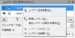 inkscape-layer-dialog-copy-2.jpg