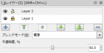 inkscape-layer-dialog-layer2-opacity_60.png