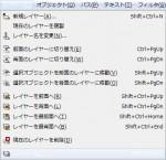 inkscape-layer-layer.jpg