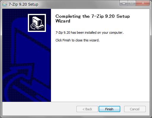 7-zip-install-2.png
