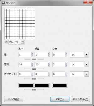 gimp-dialog-grid.png