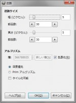 gimp-dialog-maze.jpg