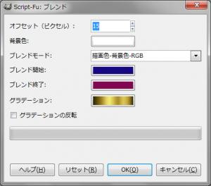 gimp-dialog-script-fu-blend-effect.png