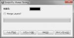 gimp-dialog-script-fu-power-toning.png