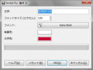 gimp-file-create-logo-basic2.jpg