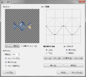 gimp-dialog-curve-bend-ziguzagu.png