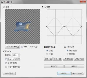 gimp-dialog-curve-bend-ziguzagu-45.png