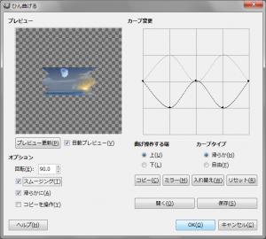 gimp-dialog-curve-bend-ziguzagu-90.png