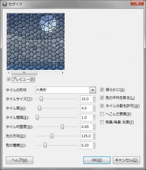 gimp-dialog-mosaic.png